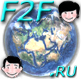 To F2F.RU Home Page